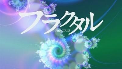 anime,série,japon,fractale,noitamina