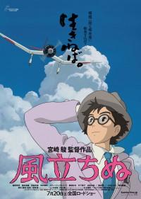 film,animation,ghibli,miyazaki hayao