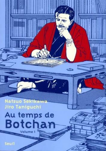 Botchan1.jpg