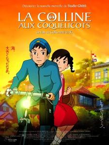 film,animation,ghibli,miyazaki hayao,miyazaki goro