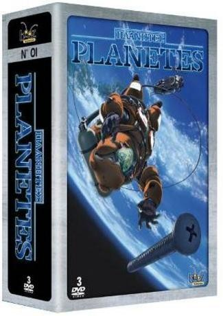 Planetes-Itaanhtez-Coffret-1_2_.jpg